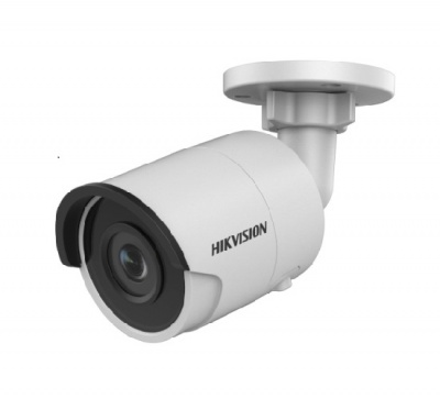 Hikvision DS-2CD2043G0-I 4MP Mini Network Bullet Surveillance Camera Outdoor IR
