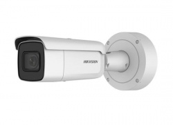 Hikvision DS-2CD5AC5G0-IZS 12MP IR Varifocal Bullet Network Surveillance Camera