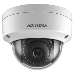Hikvision DS-2CE56D0T-VPIR3F Turbo HD 1080p 2MP Vandal Proof IR Dome CCTV Camera